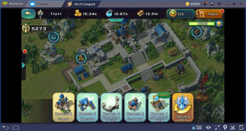 art of conquest human guide