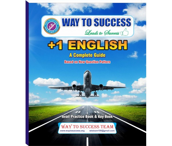 way to success 10th english guide
